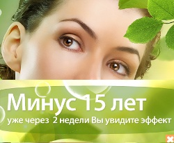 Омоложение Лица - Нижнекамск